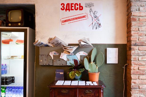 Новое место: Пивбар «Камчатка». Изображение № 6.