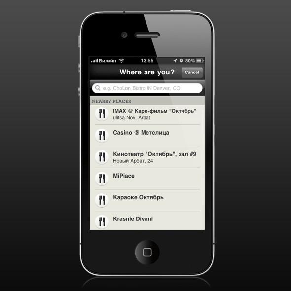 Как на ладони: 14 iPhone-приложений для Москвы. Изображение № 56.