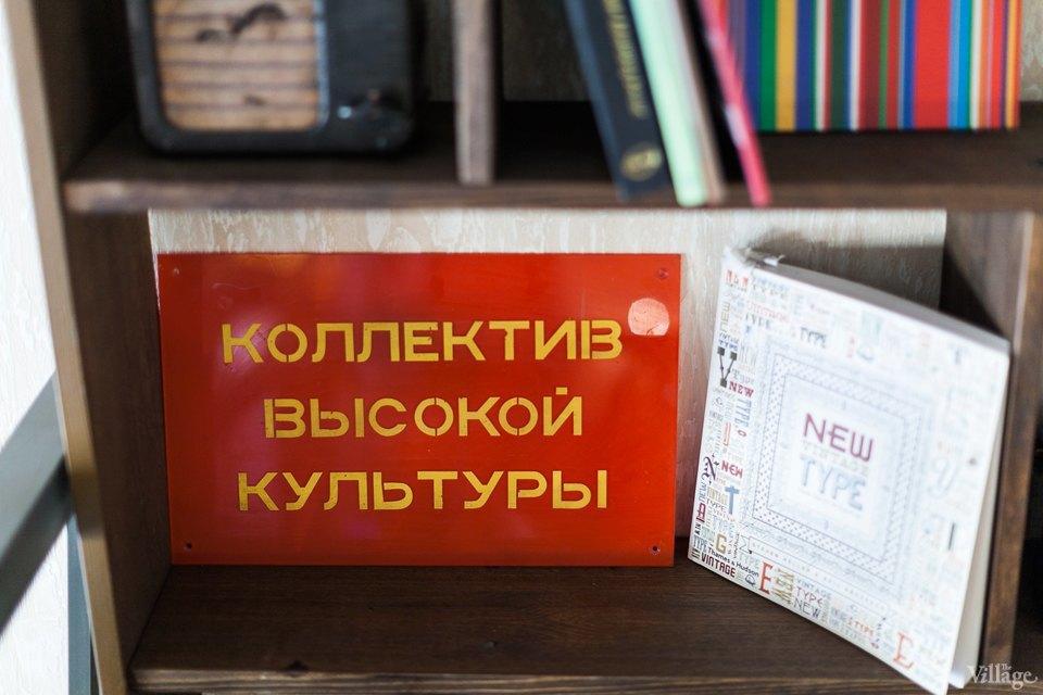 Интерьер недели (Петербург): Рекламное агентство Protein. Изображение № 16.