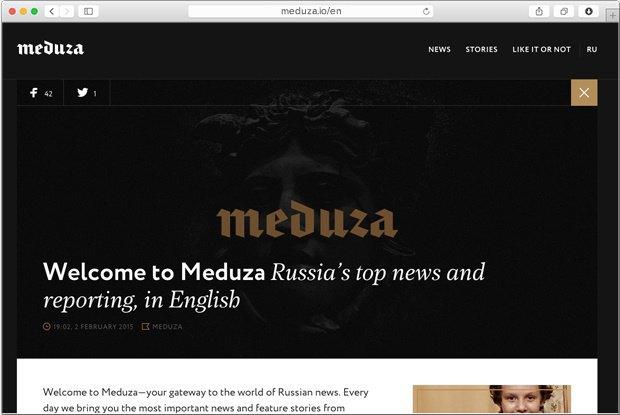 «Медуза» запустила англоязычную версию. Изображение № 1.