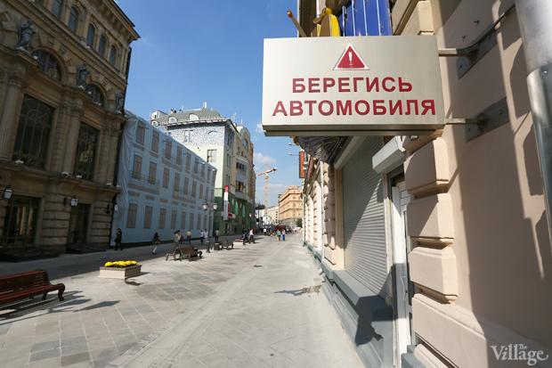Фото дня: Как выглядит Никольская после реконструкции. Изображение № 5.