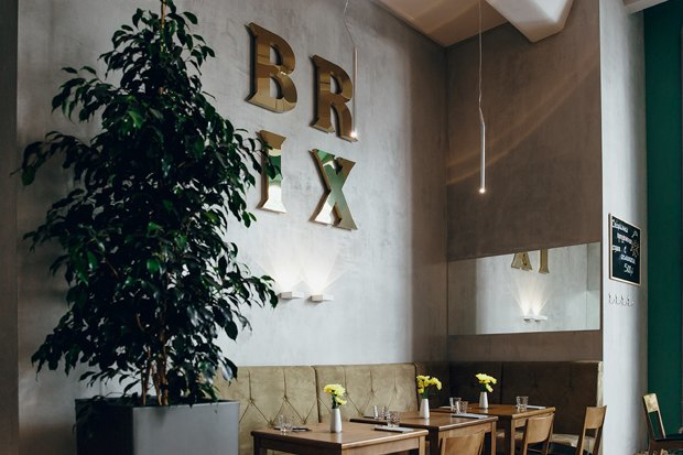 Открытия недели: «Любимое место 22.13», Brix II, кофе вChop-Chop и Durum Durum. Изображение № 1.