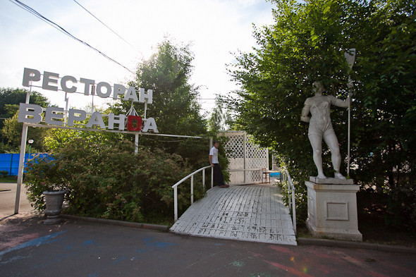 Парк им. Горького, 2010 год. Фото: Валерий Белобеев