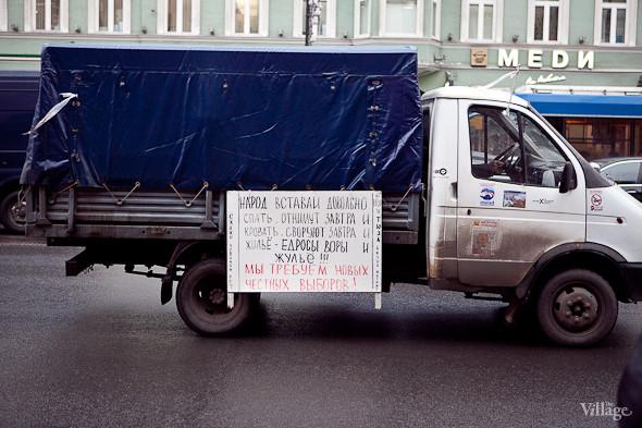 Фоторепортаж: Митинг против фальсификации выборов в Петербурге. Изображение № 5.