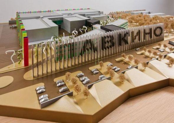 Новая киностудия появится в Московской области к 2012 году. Изображение № 2.
