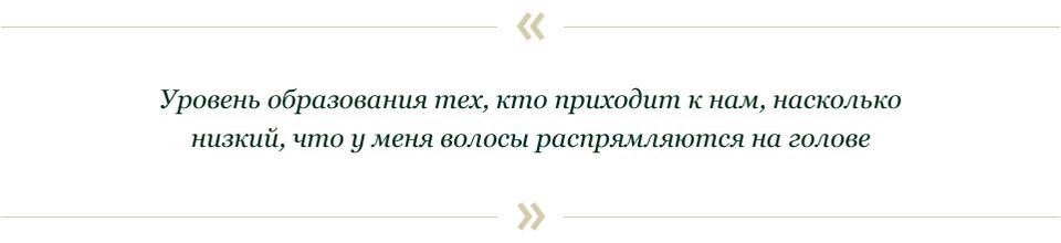 Ольга Свиблова и Юлия Шахновская: Что творится в музеях?. Изображение № 37.