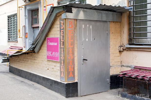 Гид по ателье: Где в Москве пошить новую или переделать старую одежду. Изображение № 1.