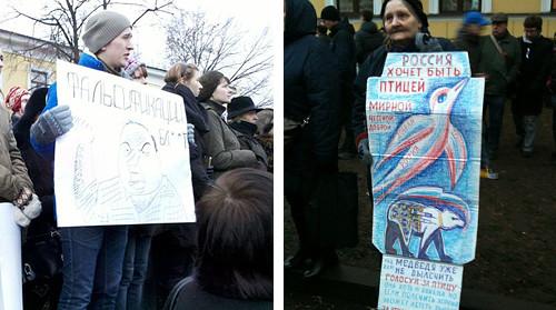 Онлайн-трансляция (Петербург): Митинги за честные выборы. Изображение № 21.