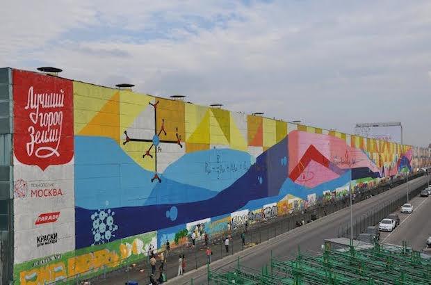 На стене автозавода «Москвич» нарисовали гигантские граффити. Изображение № 1.