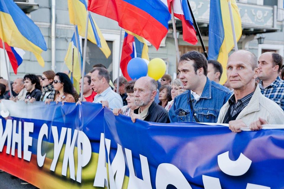 Участники и лозунги «Марша мира». Изображение № 10.