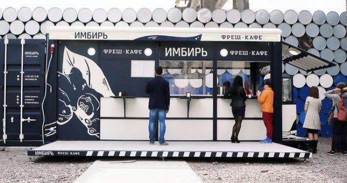 ВПетербурге появилось вегетарианское кафе вконтейнере «Имбирь» . Изображение № 1.