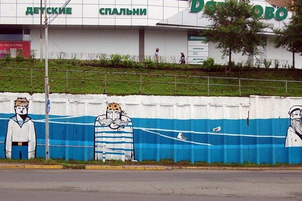 Уличный художник Павел Шугуров: «Быть чиновником — это прикольно». Изображение № 27.