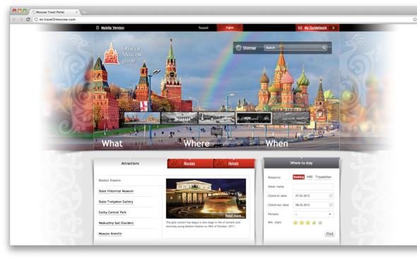 У Москвы появился туристический сайт. Изображение № 3.