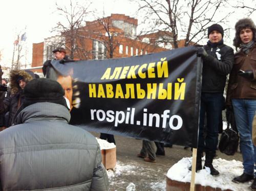 Онлайн-трансляция: Шествие и митинг «За честные выборы». Изображение № 67.