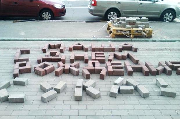 Сопротивление материала: Чем запомнится плитка москвичам. Изображение № 1.