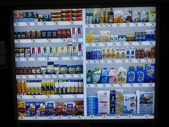 На улицах Москвы появятся виртуальные супермаркеты. Изображение № 3.