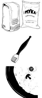 Рецепты шефов: Русские блины с припёком. Изображение № 9.