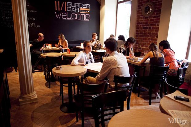 Новое место: Бургер-бар «11/1». Изображение № 5.