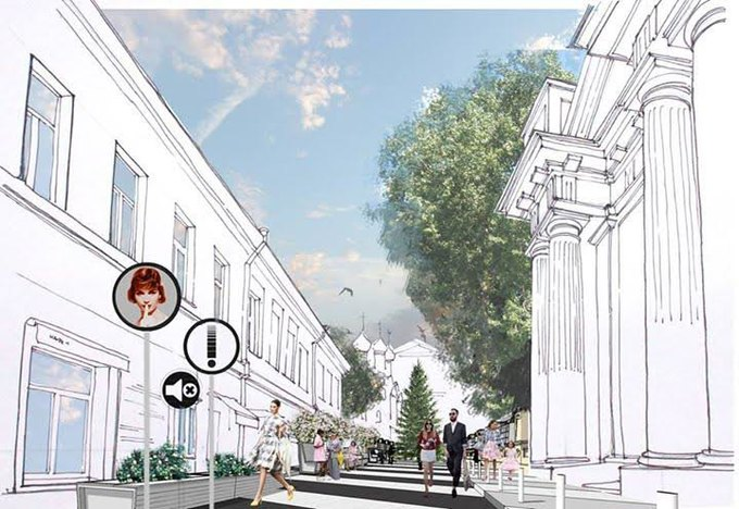 Черниговский переулок сделают пешеходным иперекрасят вбелый цвет. Изображение № 1.