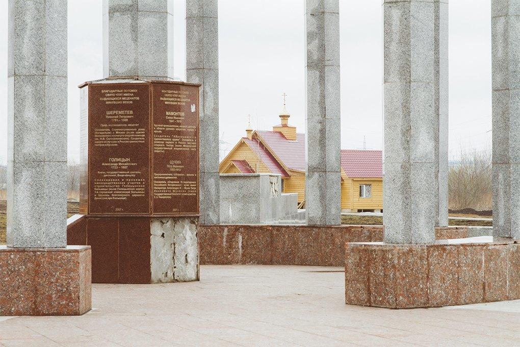 Монумент «Добрый Ангел Мира» / Екатерина Васильева. Изображение № 7.