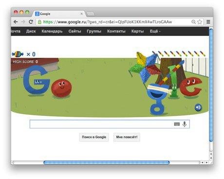 «Ссылки дня»: Колонка Дмитрия Медведева, собачьи диетологи и день рождения Google. Изображение № 5.