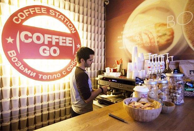 Эксперимент The Village: Впоисках лучшего кофе ссобой . Изображение № 5.