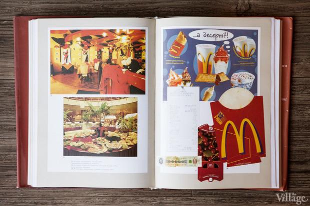 Кулинарное чтиво: Ресторатор Екатерина Дроздова о 10 книгах. Изображение № 20.