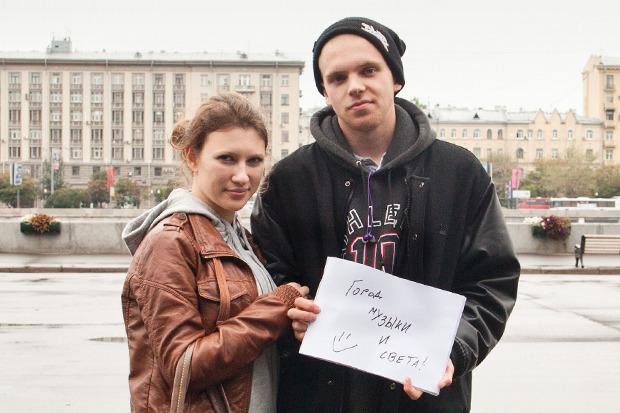 Москва— это: Что думают жители о своём городе. Изображение № 14.