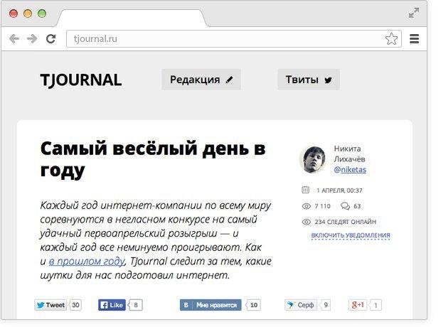 Сайт TheSmiths, первоапрельские розыгрыши всети иистория «ВКонтакте» вemoji. Изображение № 2.