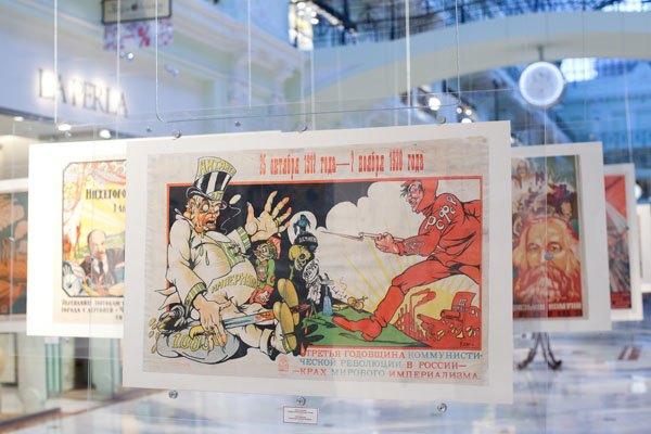 В «Петровском пассаже» пройдёт выставка советских плакатов. Изображение № 4.