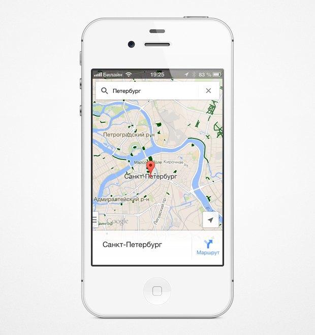 На мобильных картах Google появились велодорожки. Изображение № 4.