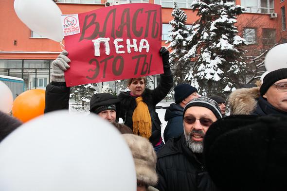 Митинг «За честные выборы» на проспекте Сахарова: Фоторепортаж, пожелания москвичей и соцопрос. Изображение № 21.