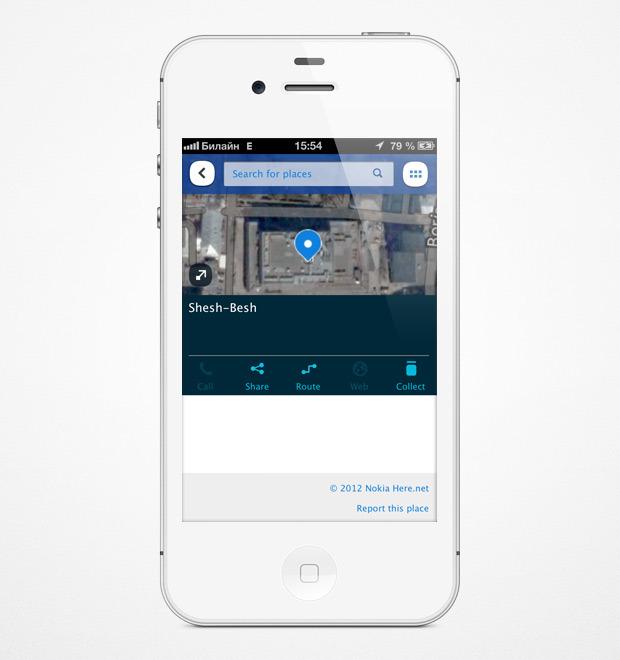 Nokia выпустила приложение с картами для iOS. Изображение № 5.