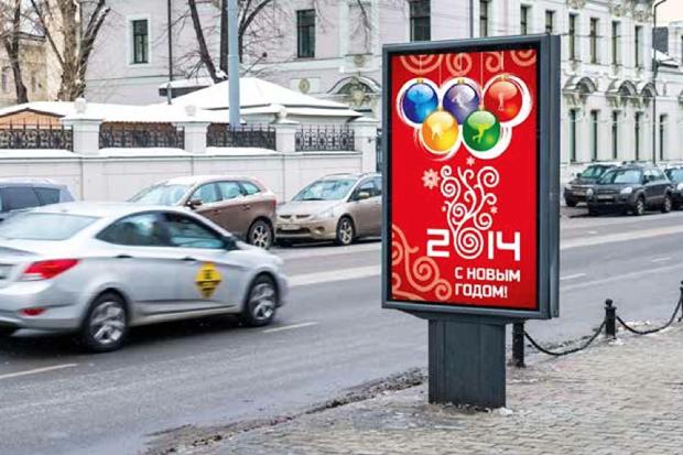 Москву к Новому году украсят в олимпийском стиле. Изображение № 18.