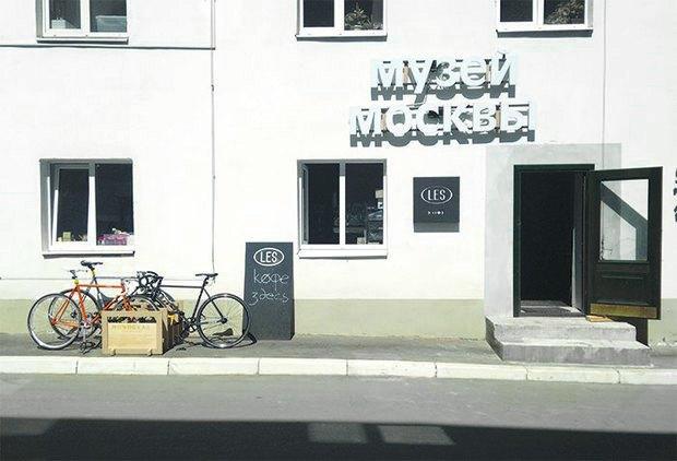 В «Музее Москвы» открывается прокат велосипедов сфиксированной передачей. Изображение № 1.
