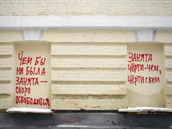 Прямая речь: Художник Кирилл Кто о защите городской среды. Изображение № 12.