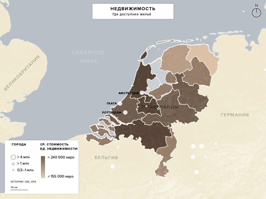 Стоит ли переезжать в Нидерланды. Изображение № 5.