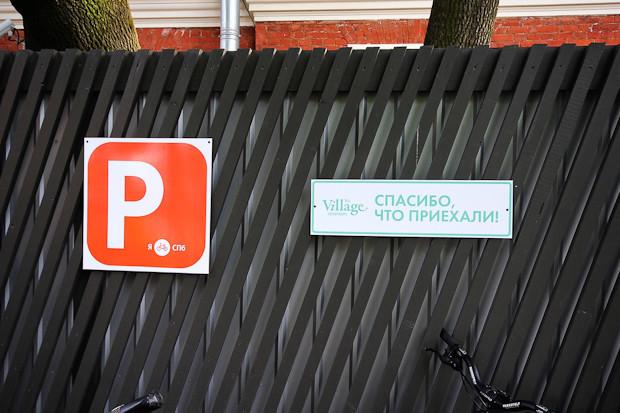 Фоторепортаж: Велопробег «За велогород». Изображение № 42.