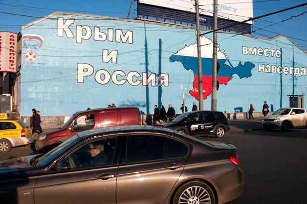 Стена всё стерпит: Кторешил украсить Москву патриотическими граффити. Изображение № 2.