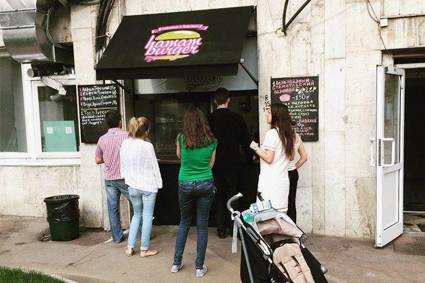 Киоск Hamam burger, пивной бар Cans&Beer, ресторан «Семирамис» икафе «Счастье незагорами» . Изображение № 2.