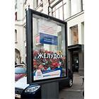 Изображение 7. На общественных началах: 3 громкие кампании уличной социальной рекламы.. Изображение № 2.