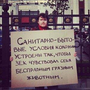 Фото дня: Одиночные пикеты в поддержку Надежды Толоконниковой. Изображение № 2.