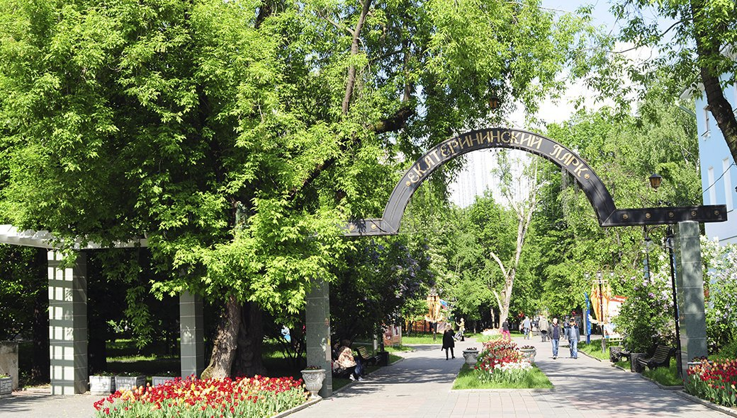 Екатерининский парк. Изображение № 42.