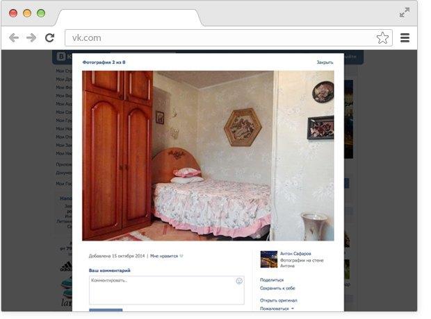 Бабушкин вариант: Какисправить интерьер квартиры всоветском стиле. Изображение № 5.