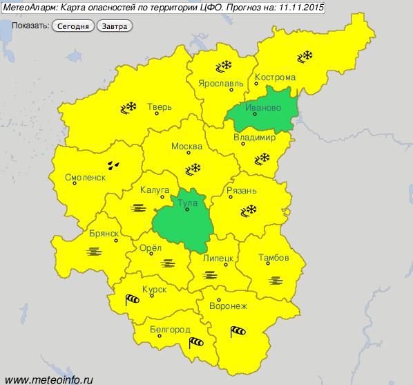 В Москве объявлен «жёлтый» уровень погодной опасности . Изображение № 1.