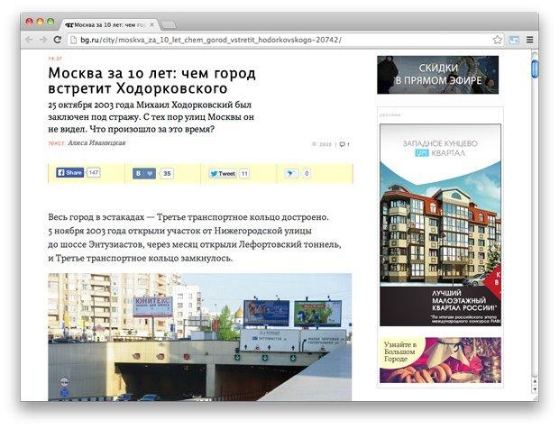 Ссылки дня: Лучшие книги 2013 года, Winamp на «Яндекс.Музыке» и правила деловой переписки. Изображение № 1.