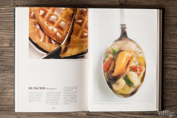 Кулинарное чтиво: Ресторатор Екатерина Дроздова о 10 книгах. Изображение № 40.