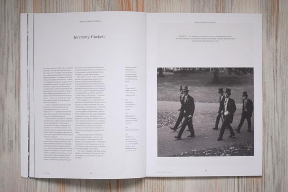 Магазин UK Style выпустил собственный журнал. Изображение № 4.