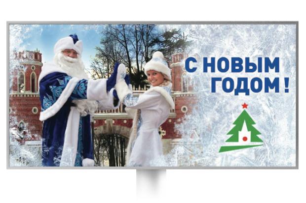 Великие луки: Как украсят Москву к Новому году. Изображение № 11.