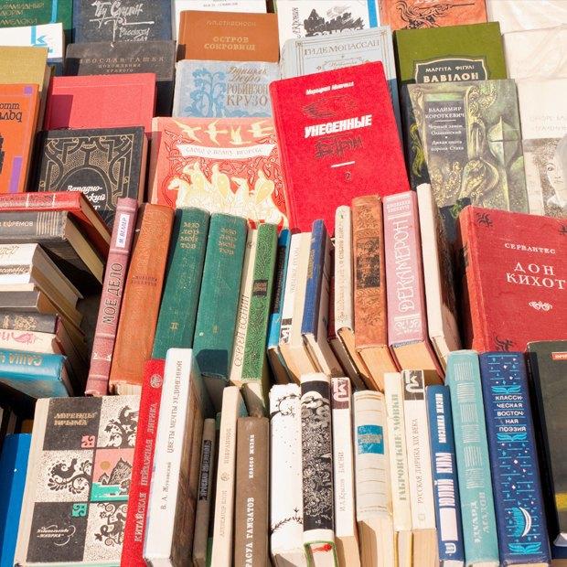 «Эми» в ЦДК, Книжный маркет наДаниловском, выставка девятилетнего художника и ещё 12 событий. Изображение № 12.